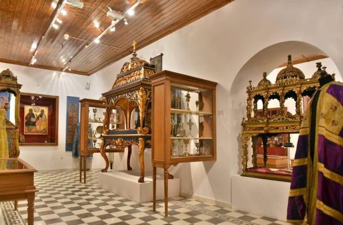Ecclesiastical Museum Hydra