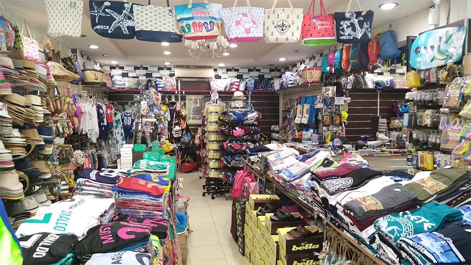 Clothes Center