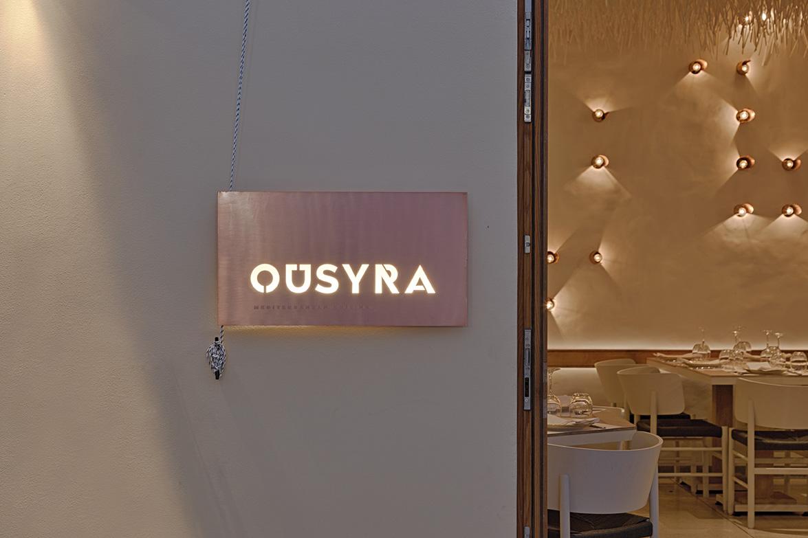 Ousyra