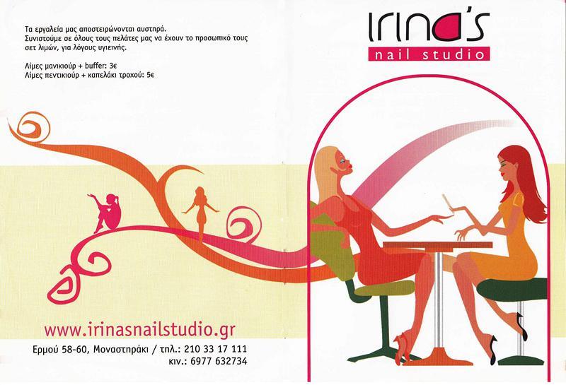 Irina's Nail Studio