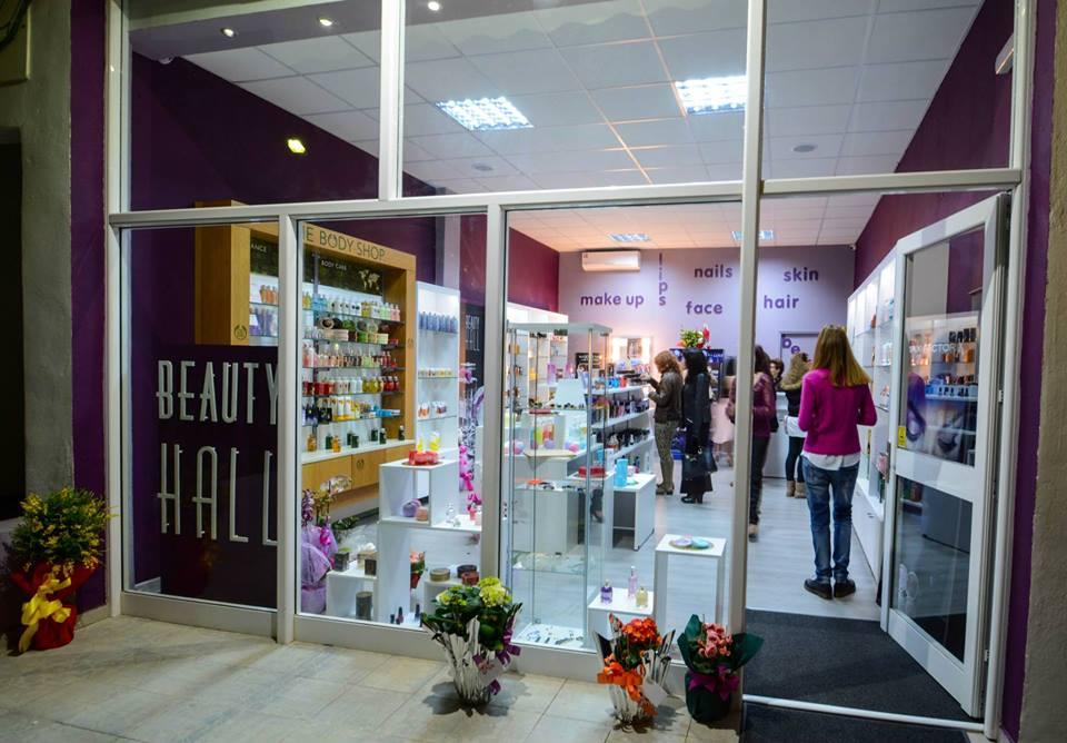Beauty Hall