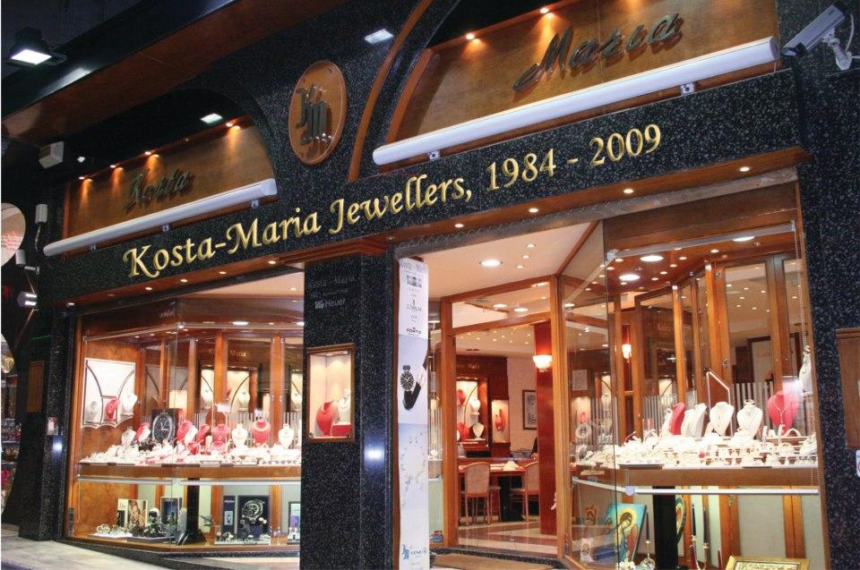Kosta - Maria