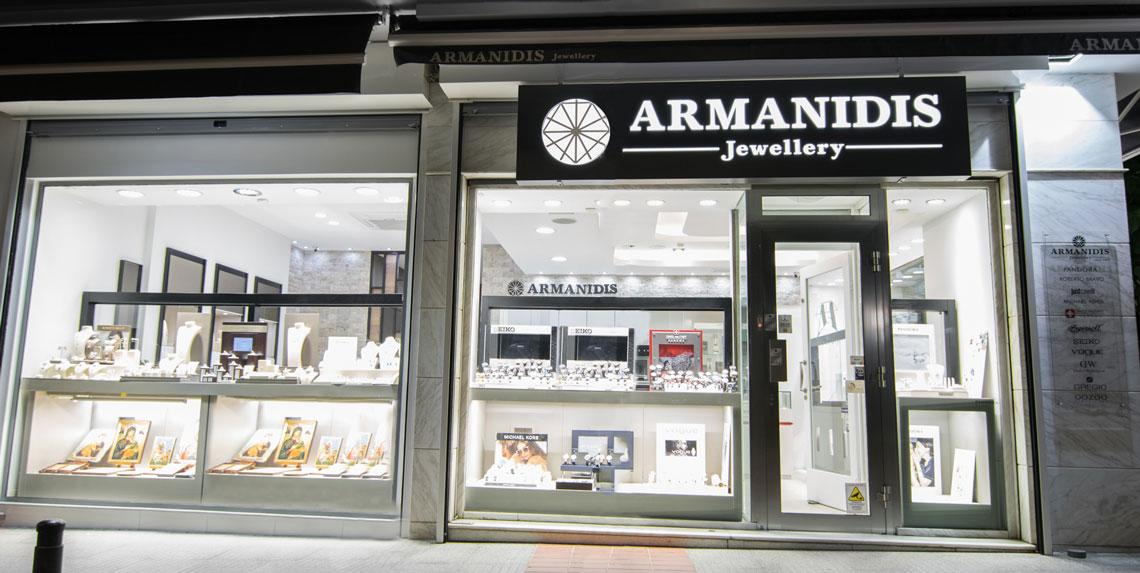 Armanidis