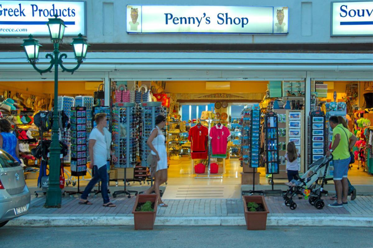 Penny's Shop