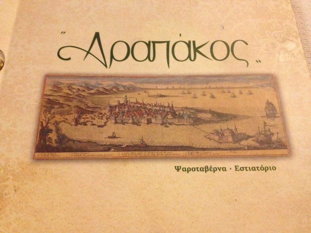 Arapakos