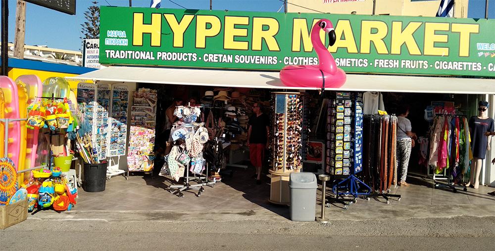 Hyper Market