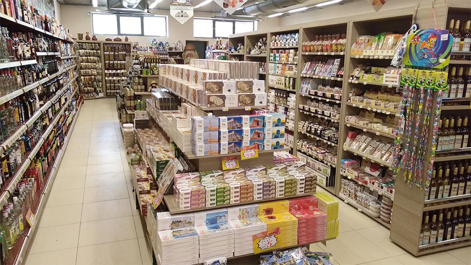 Orange Malia stores