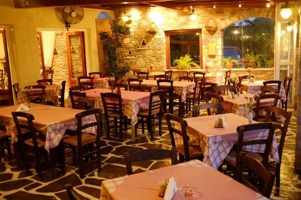 Savvas Taverna