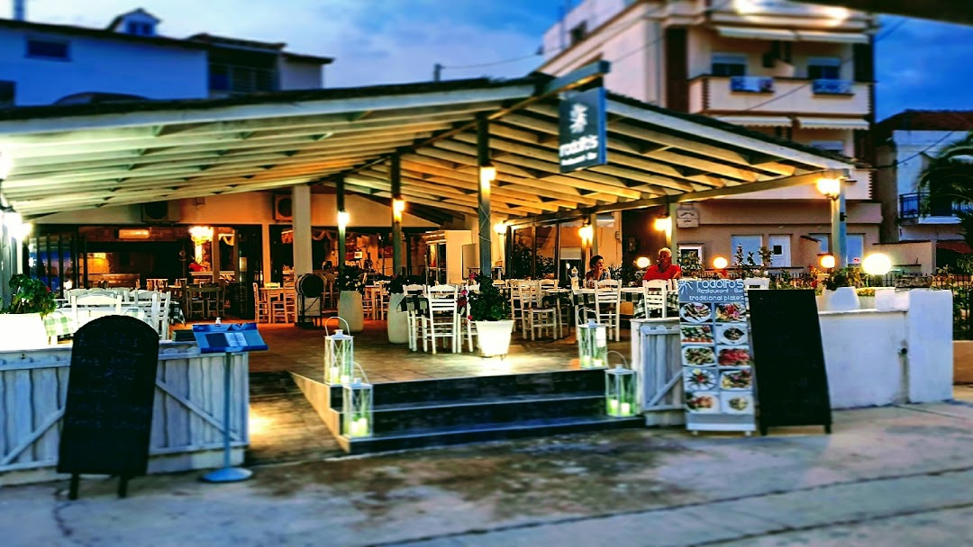 Rodolfo's