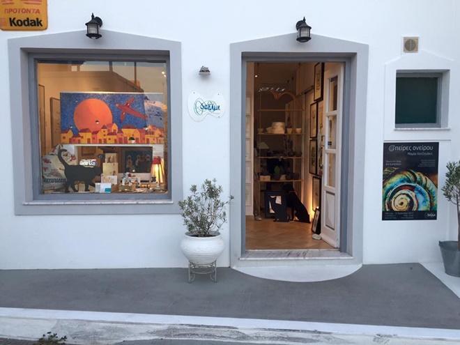 Deximi Art Shop