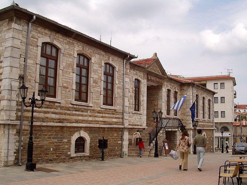 Archaeological Museum Poligiros