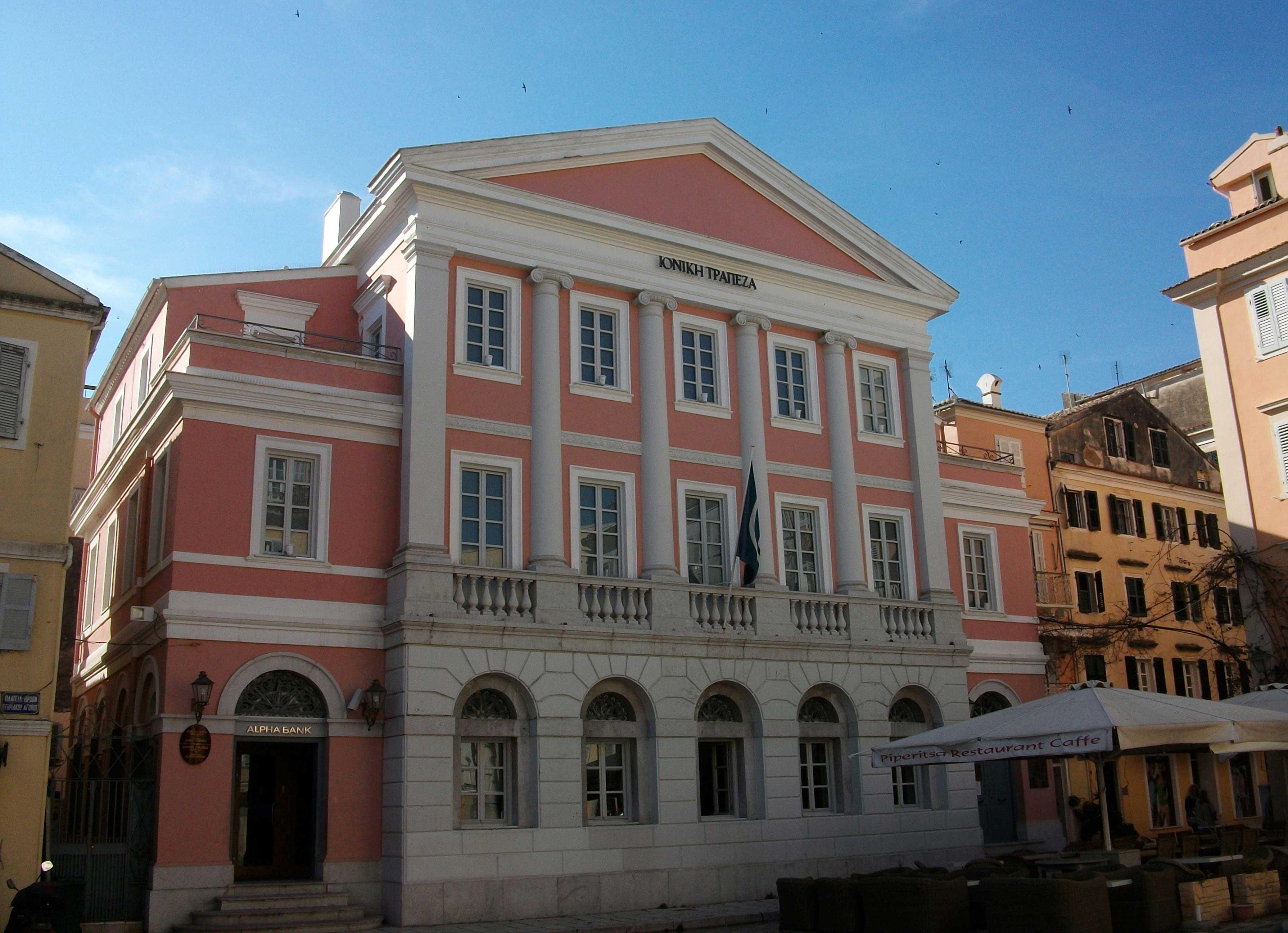 Numismatic Museum