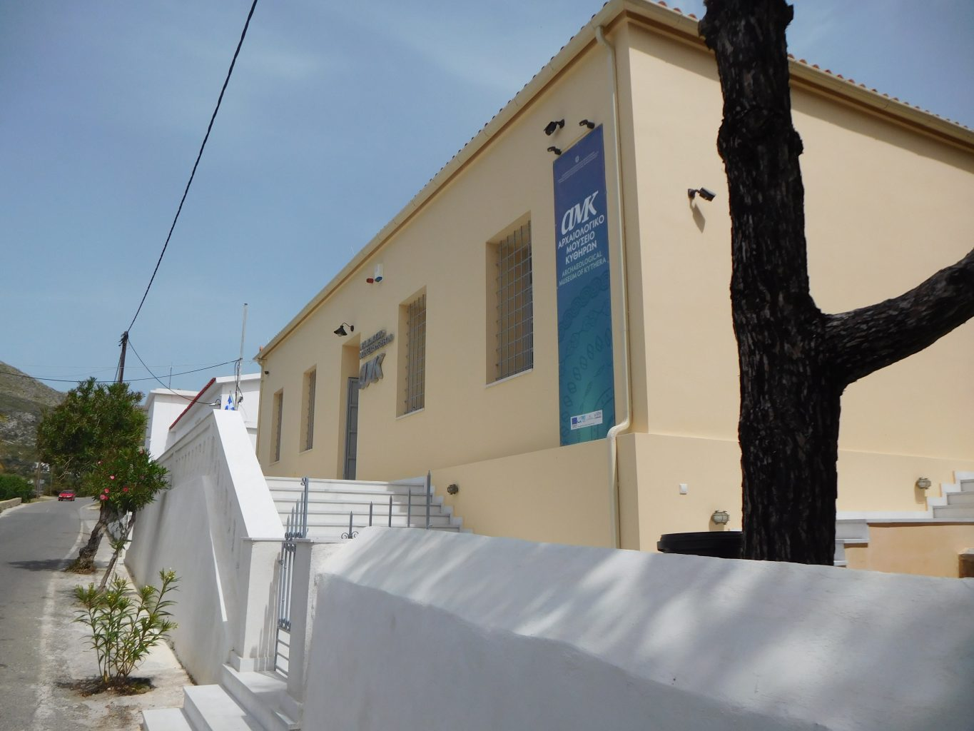 Archaeological Museum Kythira