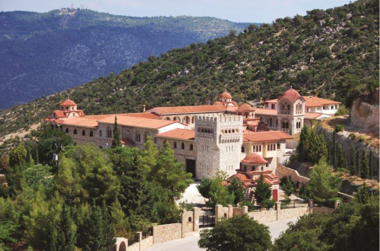 Kalami Monastery