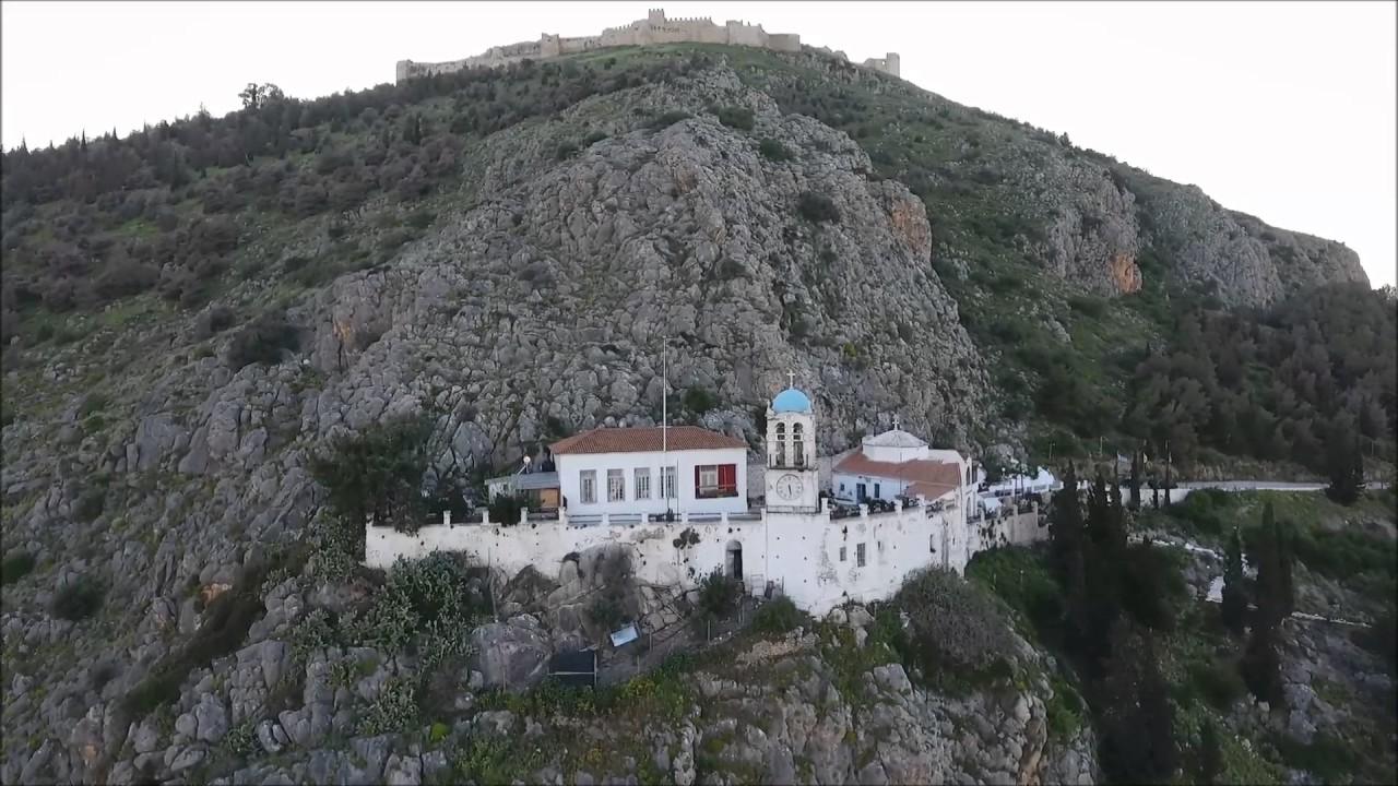 Katakekrimeni Monastery