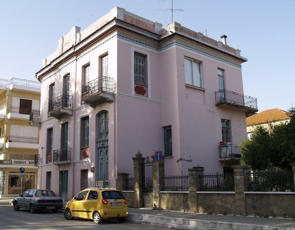 Folklore Museum Amaliada