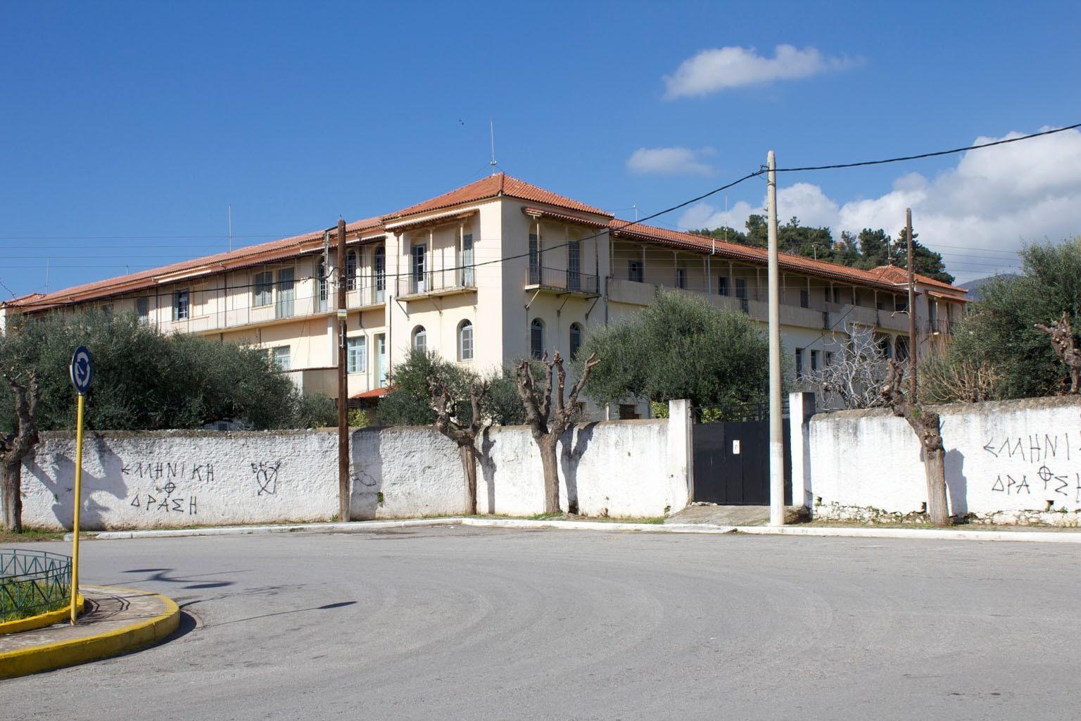 Kalogreon Monastery
