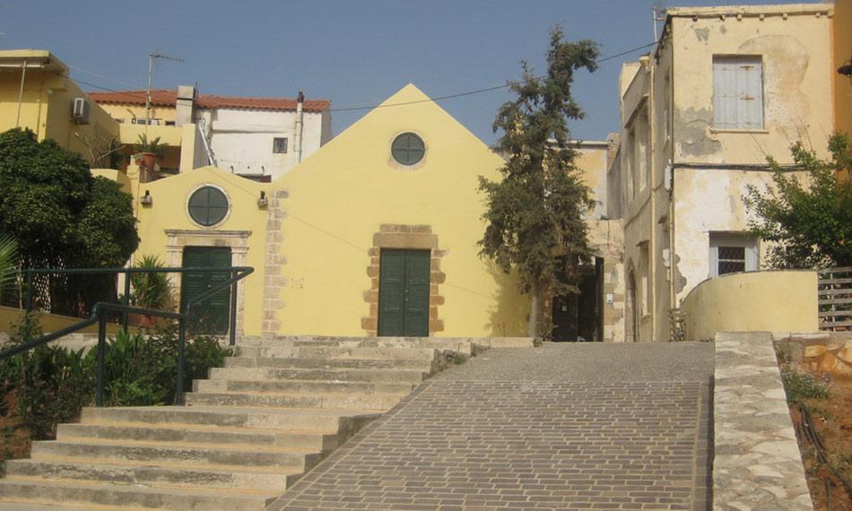 Byzantine Museum Chania