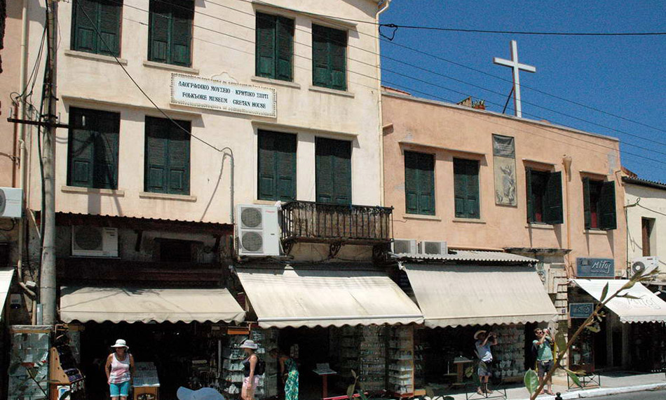 Folklore Museum Chania