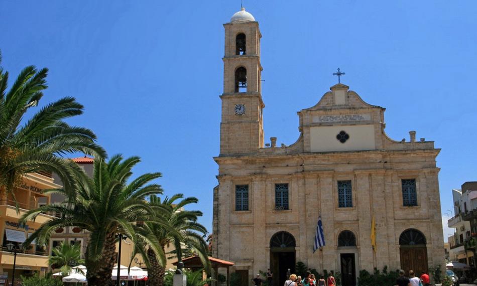 Cathedral of Eisodion tis Theotokou