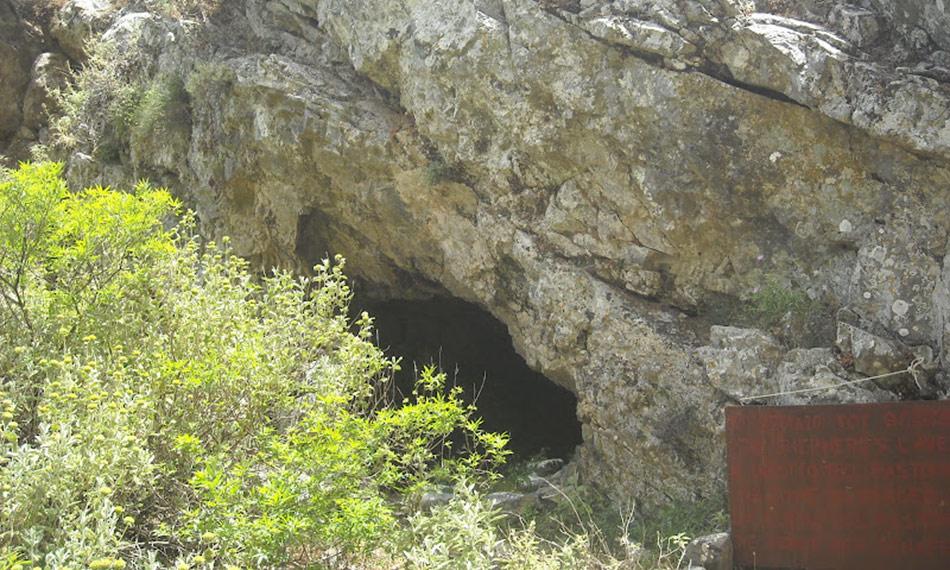 Asfendou Cave