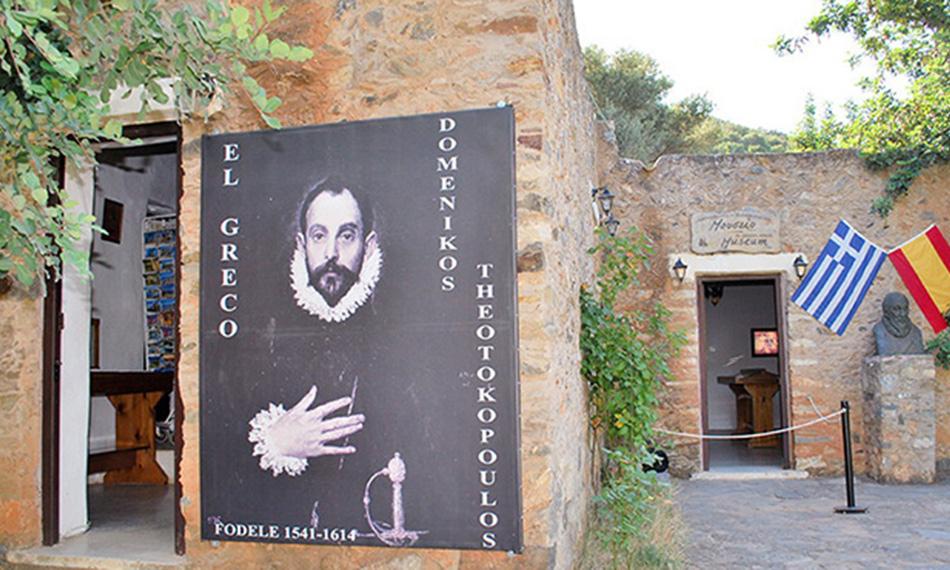 El Greco Fodele
