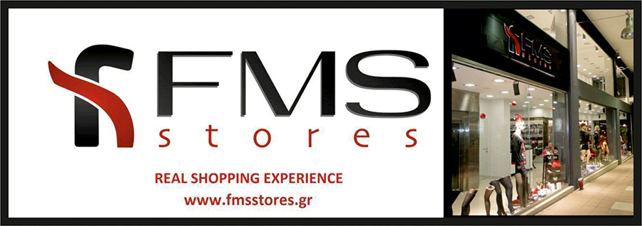 FMS Stores