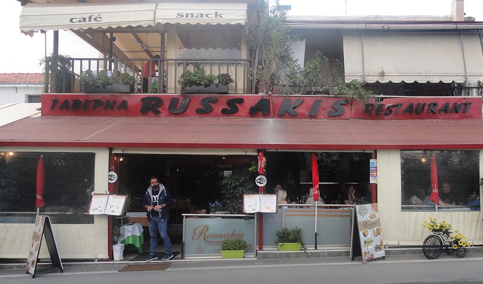Rousakis