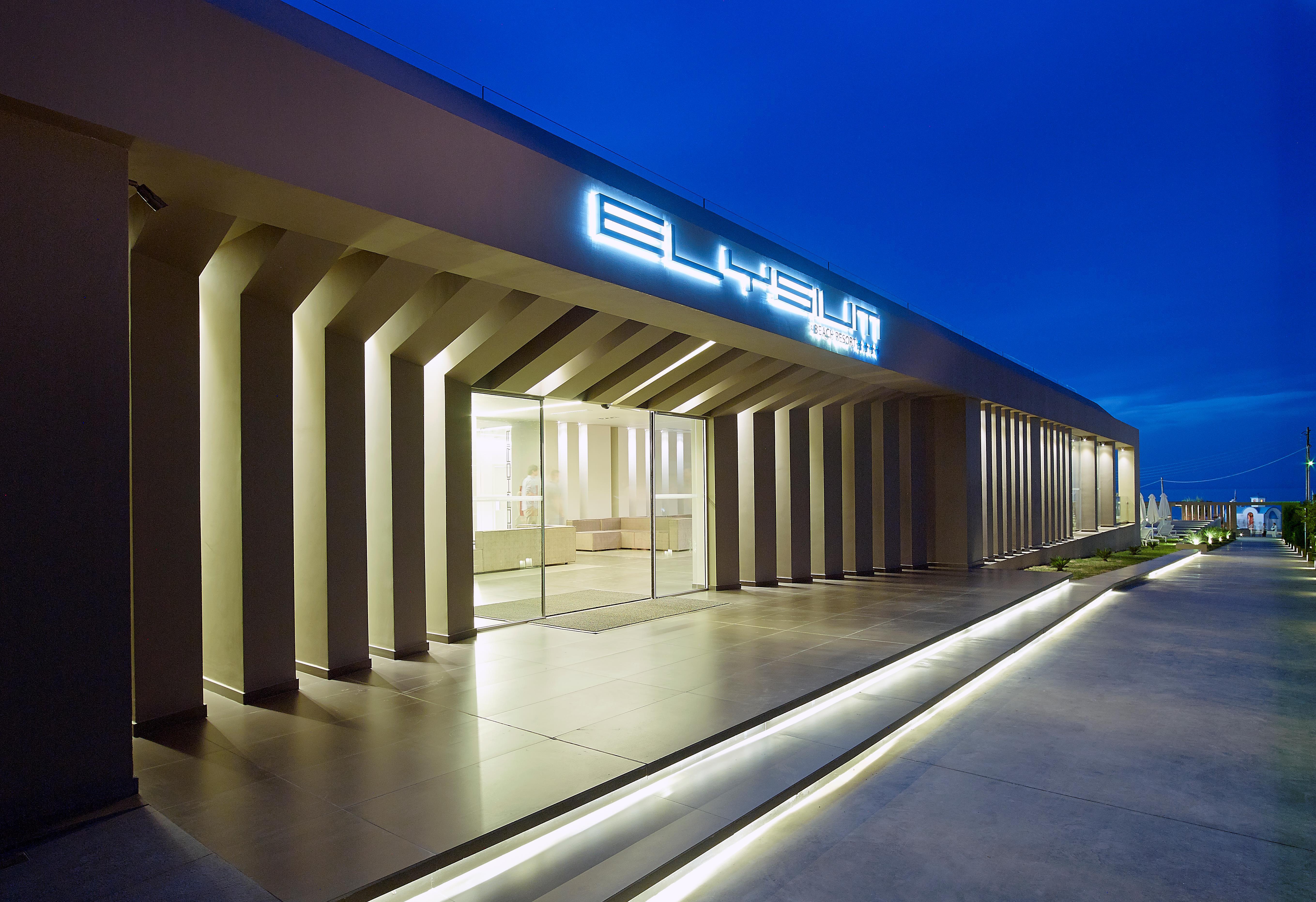 Elysium Boutique