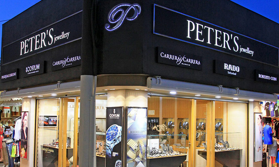 Peter`s jewelry