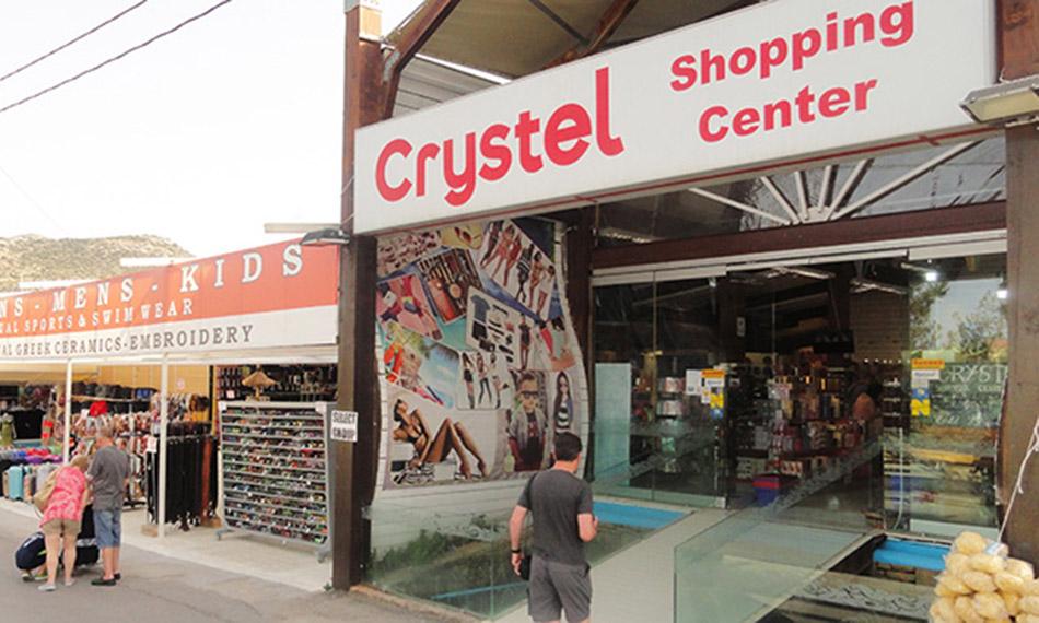 Crystel 1