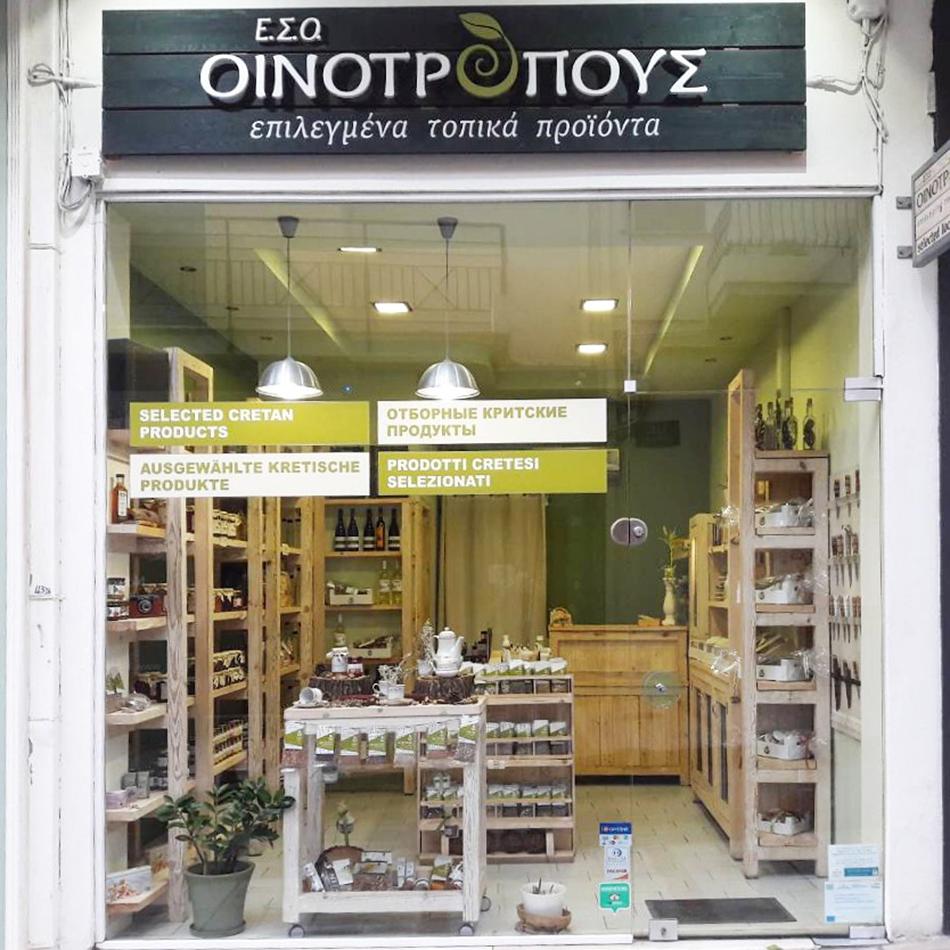 Oinotropous