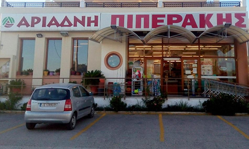 Piperakis