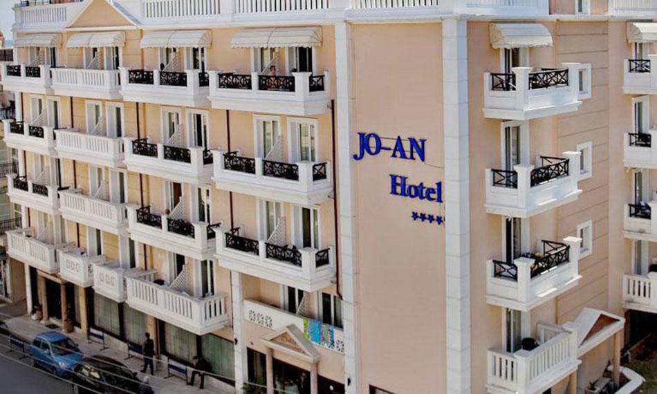 Joan Palace