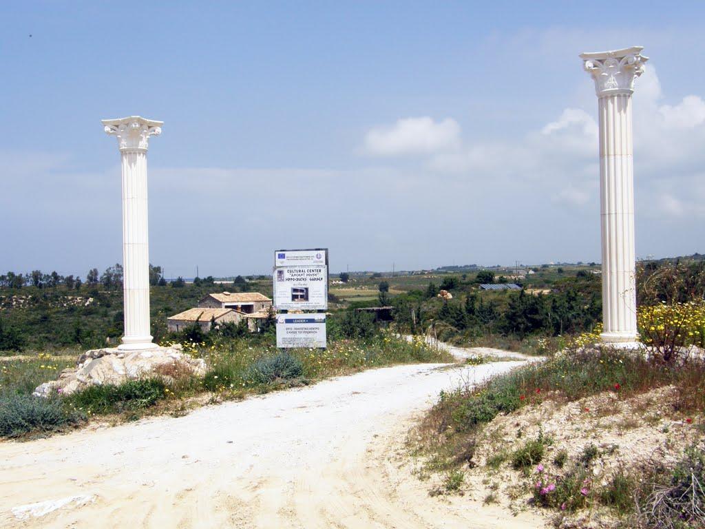 Hippocrates Cultural Center
