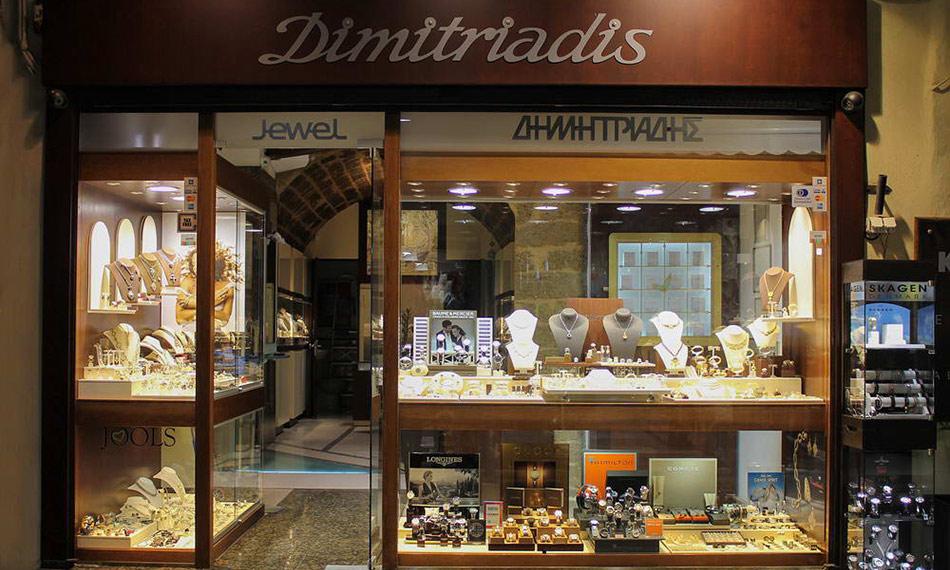 Dimitriadis