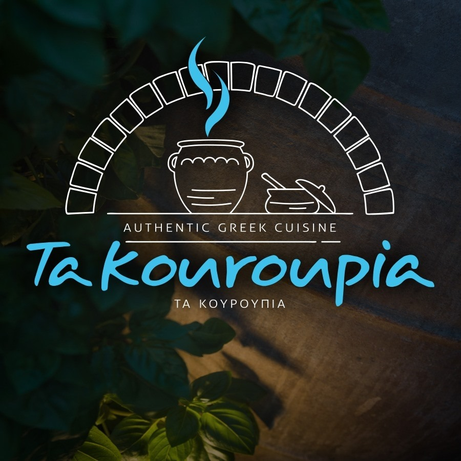 Ta Kouroupia